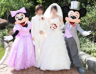 ディズニで結婚式