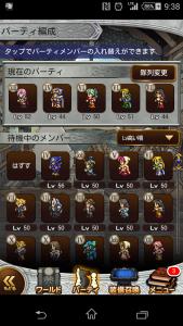 Screenshot_2015-05-14-09-38-50