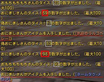 DN-2010-10-02-03-48-55-Sat.jpg