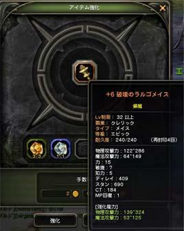 DN-2010-10-03-01-38-31-Sun.jpg