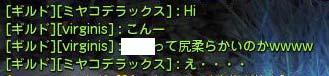 DN-2010-10-08-21-45-06-Fri.jpg