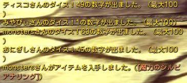 DN-2010-10-24-21-48-27-Sun.jpg