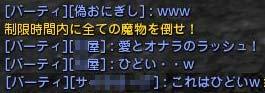 DN-2010-10-25-23-43-33-Mon.jpg