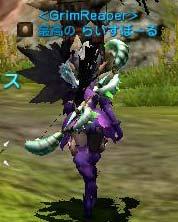 DN-2010-10-26-01-21-47-Tue.jpg