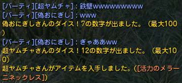 DN-2010-10-29-20-54-56-Fri.jpg