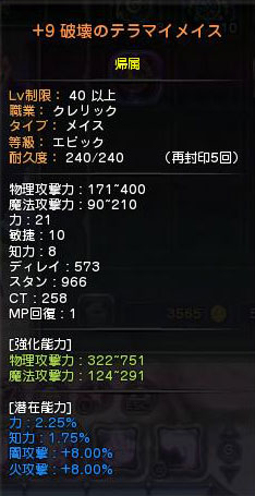 DN-2011-04-08-01-23-38-Fri.jpg