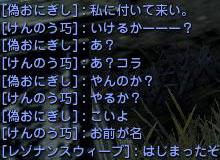DN-2011-04-14-00-30-29-Thu.jpg