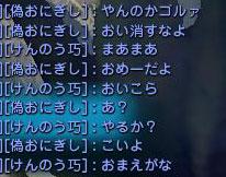 DN-2011-04-14-00-36-04-Thu.jpg