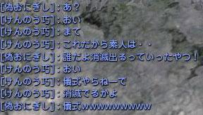 DN-2011-04-14-00-39-33-Thu.jpg