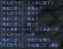 DN-2011-04-14-00-42-33-Thu.jpg