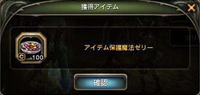 DN-2011-04-28-08-51-05-Thu.jpg