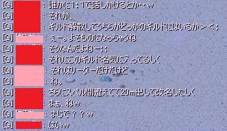 kaiwa7.jpg