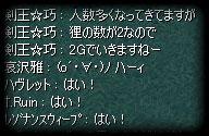 screenshot0424.jpg