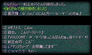 screenshot0527.jpg