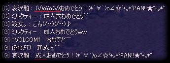 screenshot0587.jpg