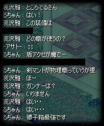 screenshot0640.jpg