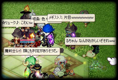 screenshot0644.jpg