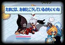 screenshot0665.jpg