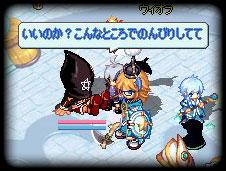 screenshot0668.jpg