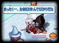 screenshot0669.jpg