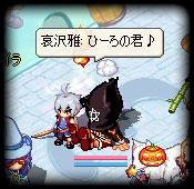 screenshot0672.jpg