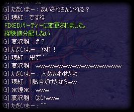 screenshot0676.jpg