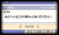 screenshot0680.jpg