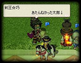 screenshot0758.jpg