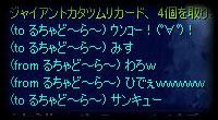 screenshot0773.jpg