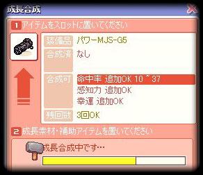 screenshot2991.jpg