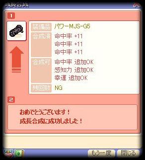 screenshot3009.jpg