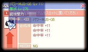 screenshot3011.jpg