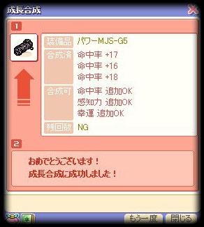 screenshot3012.jpg