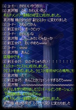 screenshot3015.jpg