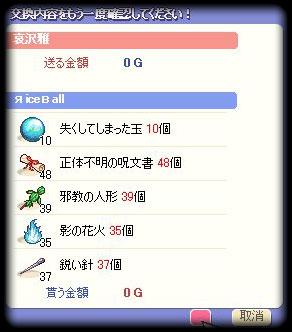 screenshot3020.jpg