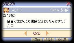 screenshot3027.jpg
