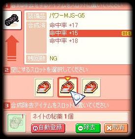 screenshot3130.jpg