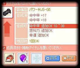 screenshot3131.jpg