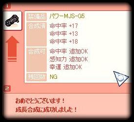 screenshot3132.jpg