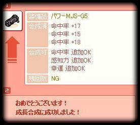 screenshot3133.jpg