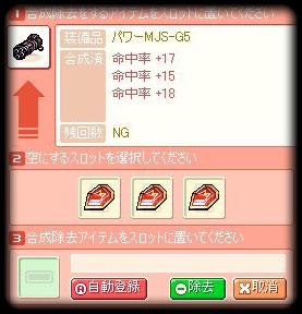 screenshot3138.jpg