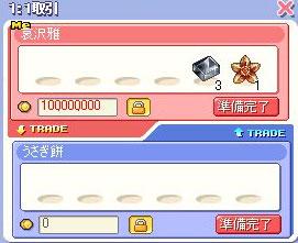 screenshot3176.jpg