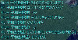 screenshot4176.jpg