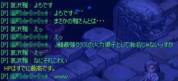 screenshot4208.jpg