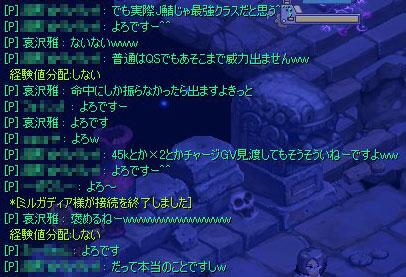 screenshot4210.jpg