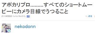 twitter_20101210111343.jpg